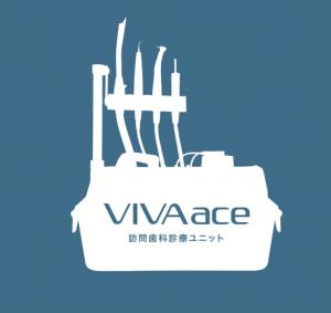 vivaace1