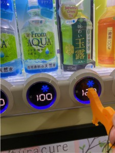 自動販売機のボタン